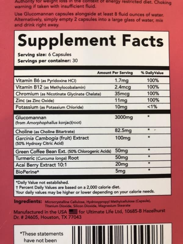 Lean bean ingredients